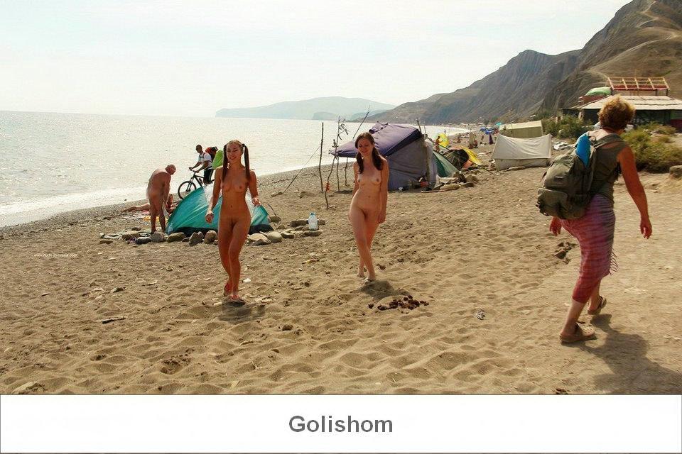 Ася и Яна на пляже нудистов в Лисьей Бухте