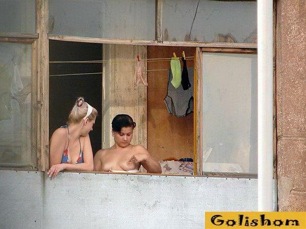 Ах соседскии окна...